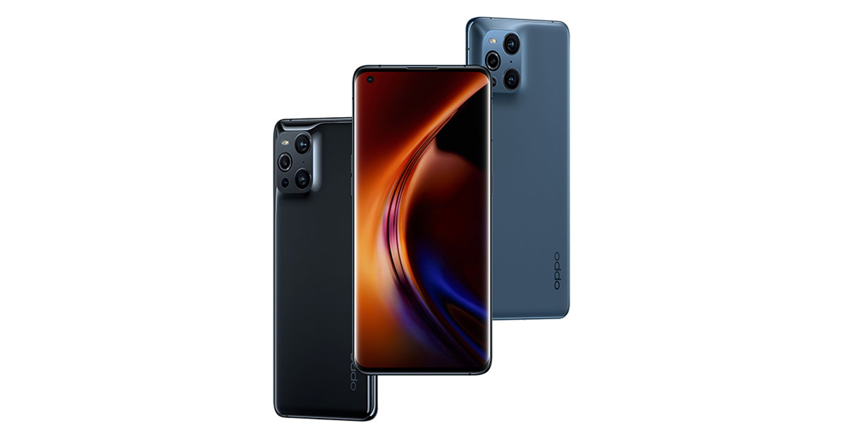 New Oppo Find X3 Pro